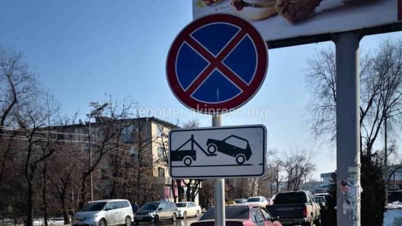 На Суеркулова автомобиль СДБ стоял в зоне действия знака запрещающий остановку, - бишкекчанин (фото)