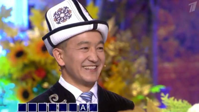 Уроженец Кыргызстана выиграл телевизор на «Поле чудес» и исполнил песню «Таласым»