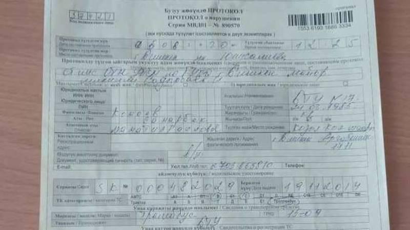 Водитель троллейбуса №17 оштрафован за опасное вождение