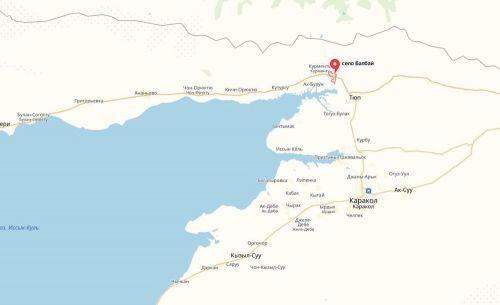 Село балбай Тюпского района