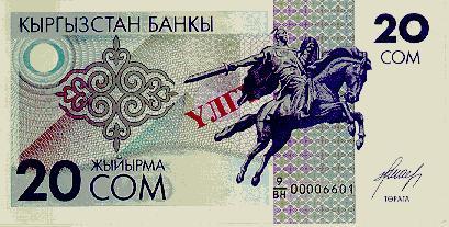 Валюта Кыргызстана - банкнота номиналом 20 сомов образца 1993 года. АКИpress