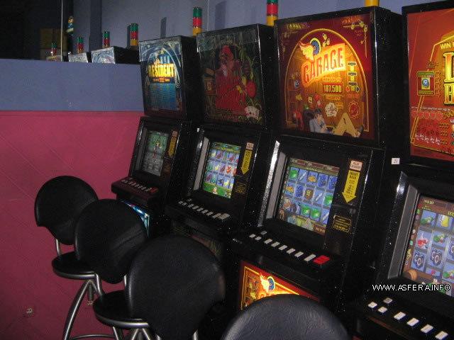 igrovoy-zal-avtomati-kazino