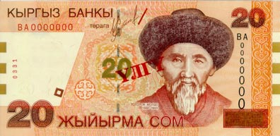 Валюта Кыргызстана - банкнота номиналом 20 сомов образца 1997 года. АКИpress