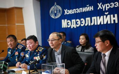 mongolian satellite