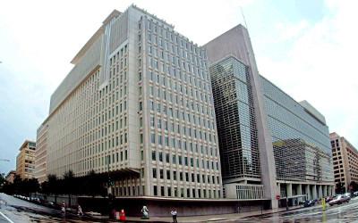 World Bank headqu-s