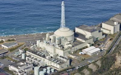 Monju breeder reactor