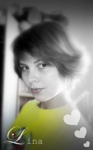 Эвелина Лихогодина (Эшли Грин)