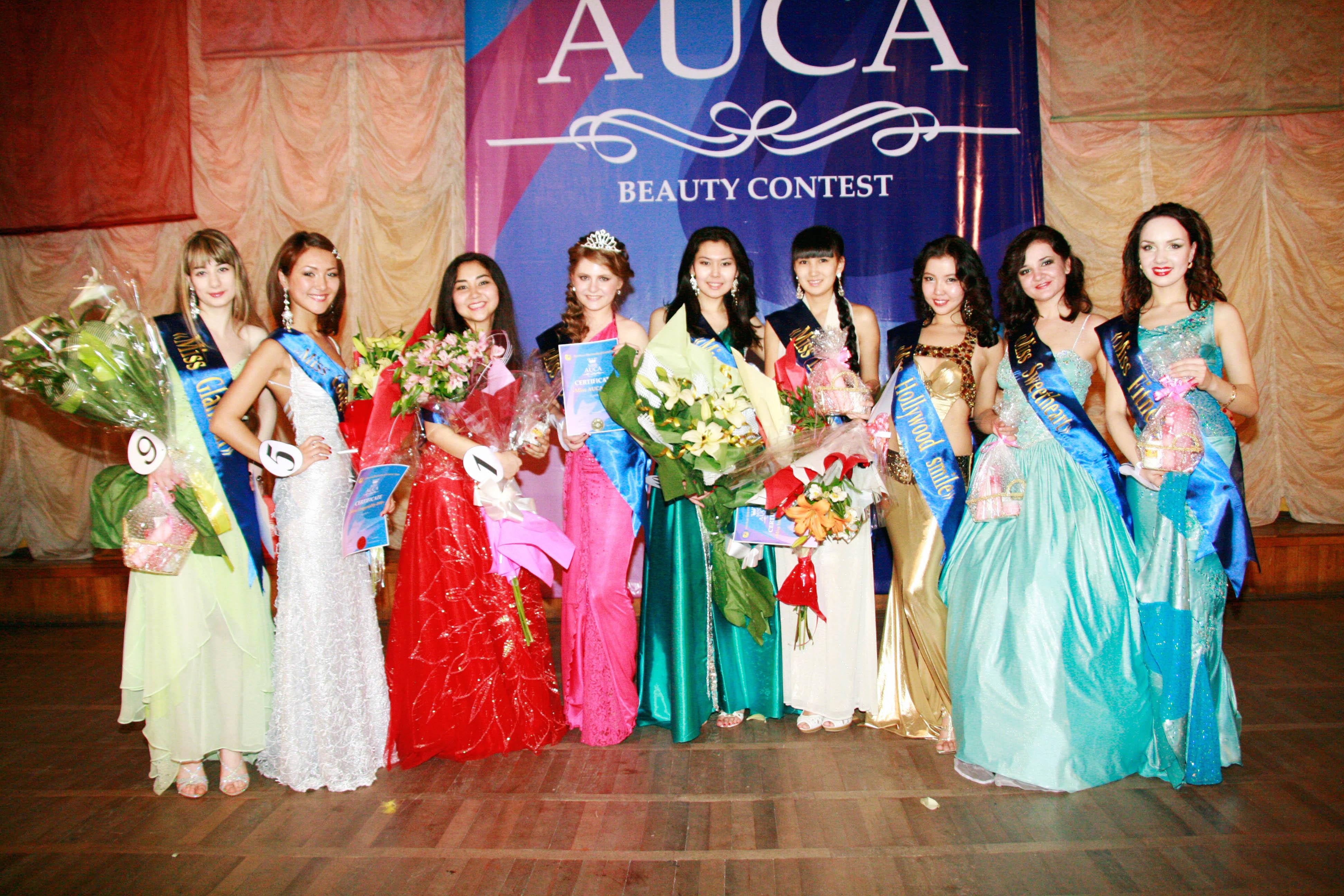 Как сделать конкурс красоты