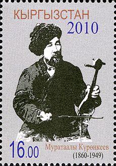 Murataly_Kurenkeev_2010_Kyrgyzstan_stamp