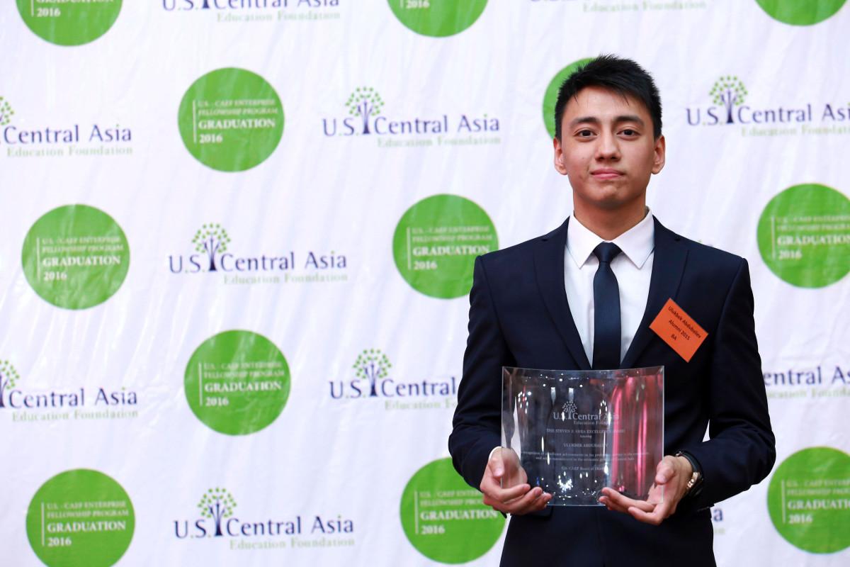 3 Награждение лучших выпускников CAEF