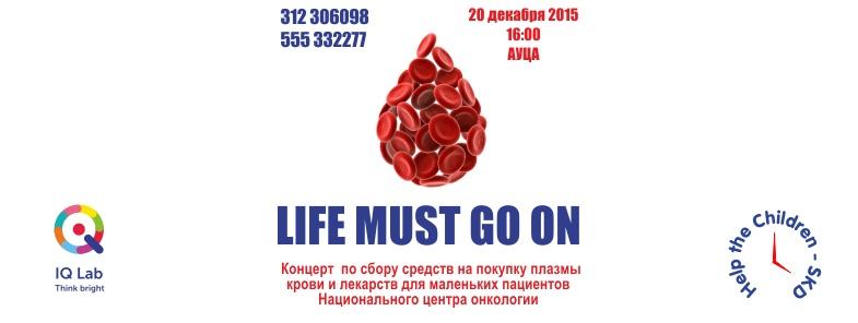 2015-12-09_22-17-45_565485