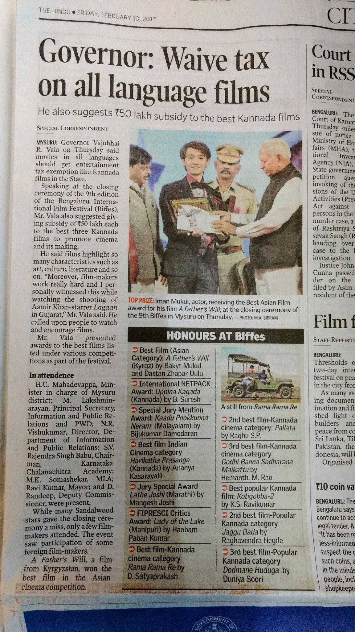 Бенгалуру. Гран при Best Asian Film 3