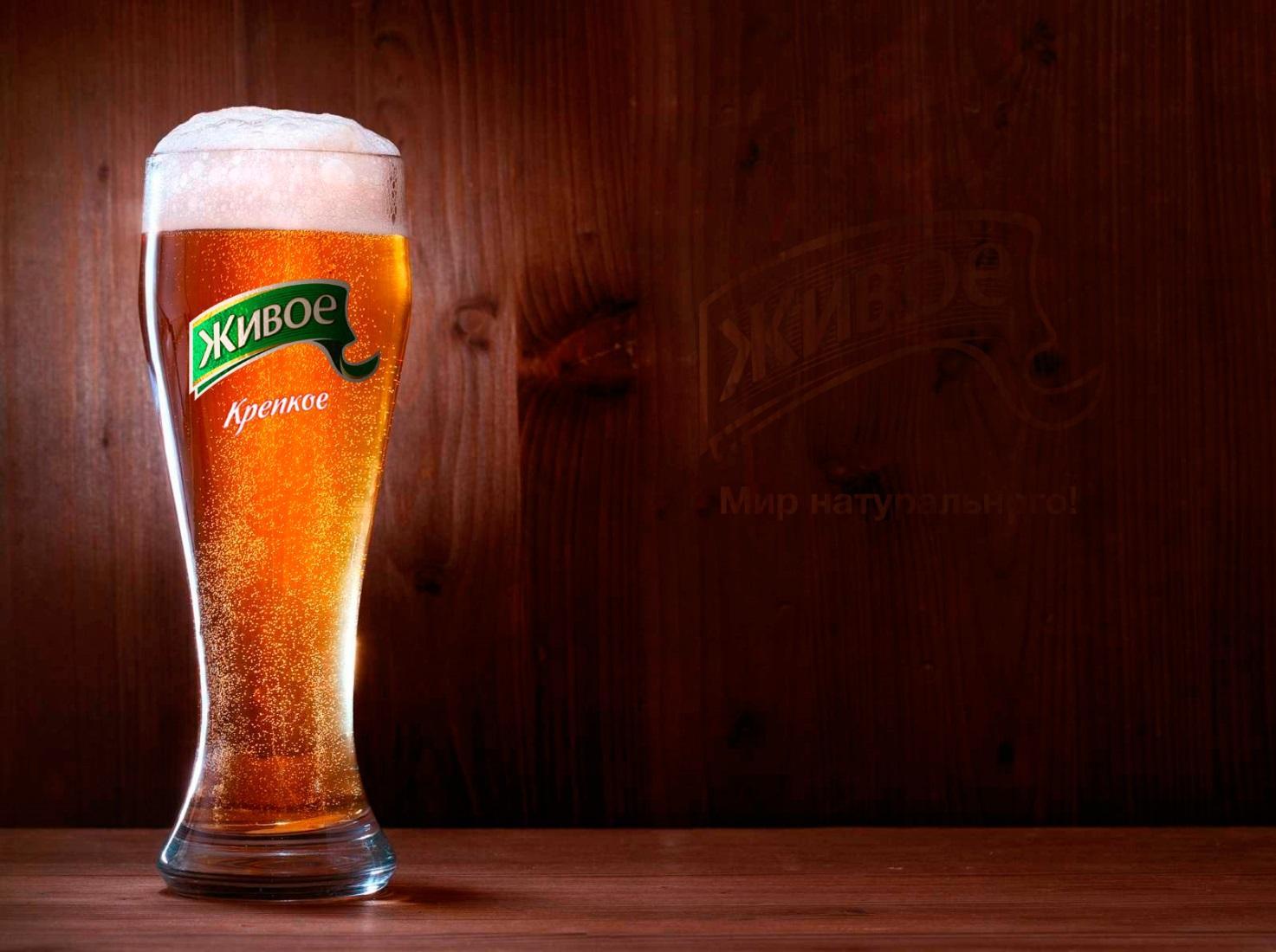 Где выпускают зеленое пиво