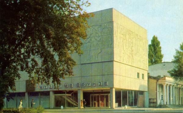 1970.-Фрунзе.-Музей-М.-В.-Фрунзе-о122-600x370