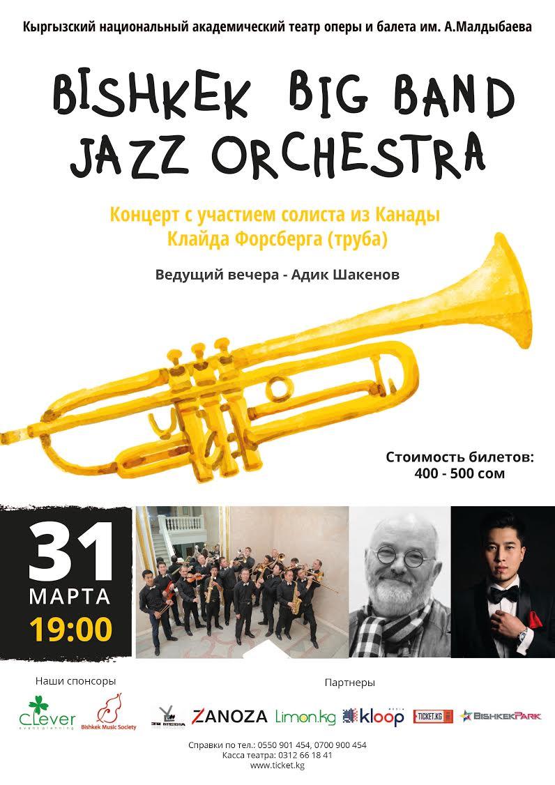 bishkek big band 31 march