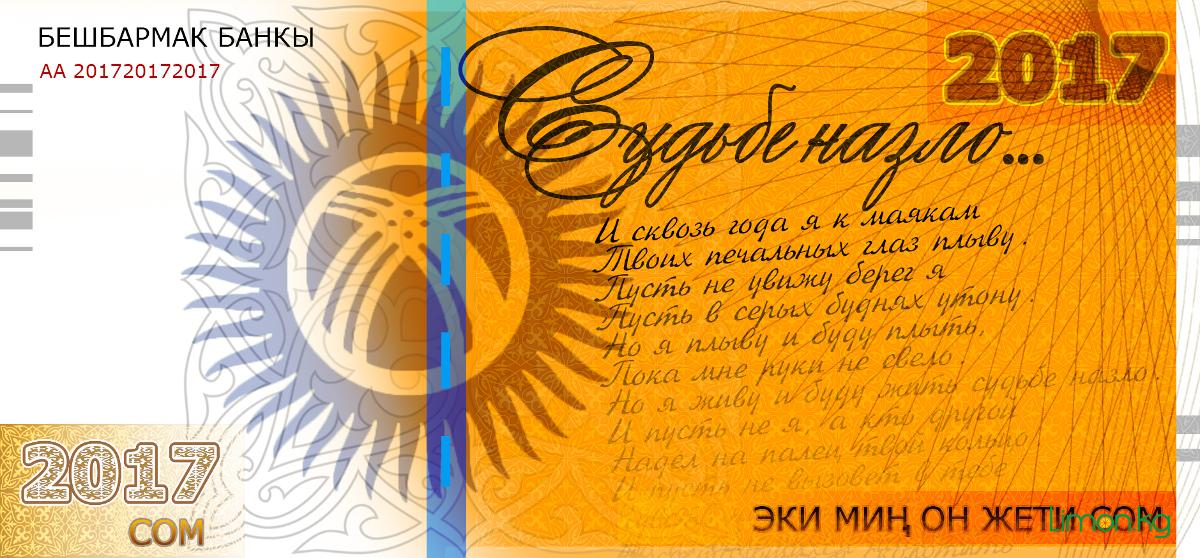 валюта2