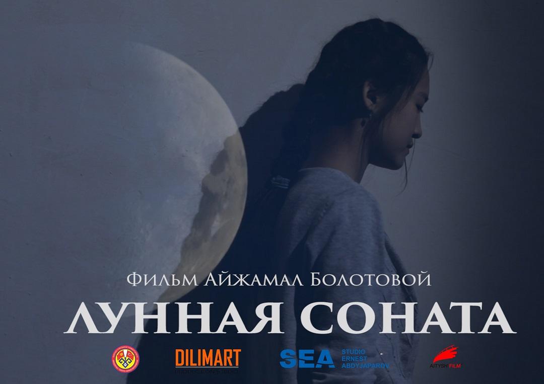 aijamal — копия