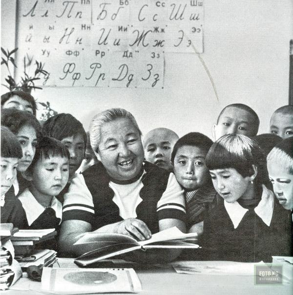 Школьники Киргизии. Фото: 1974 год