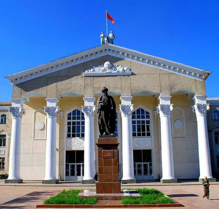 Кыргызский национальный университет им.Ж.Баласагына