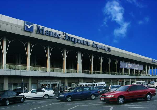 Аэропорт «Манас»