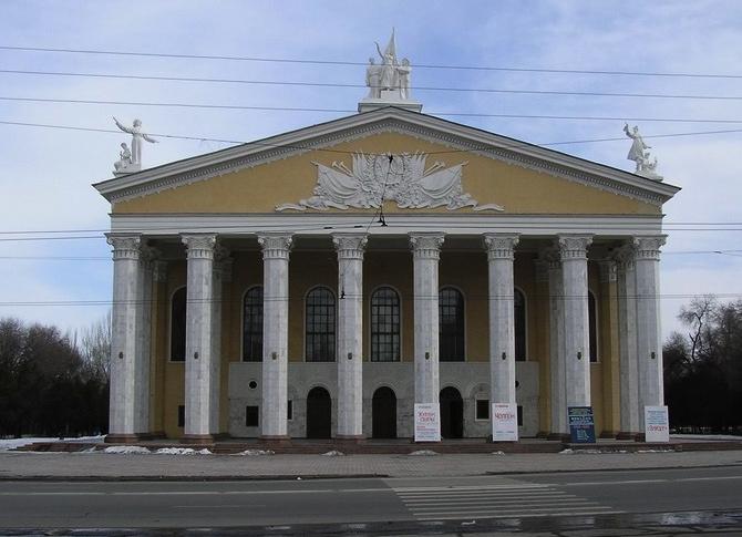 kirgizsky