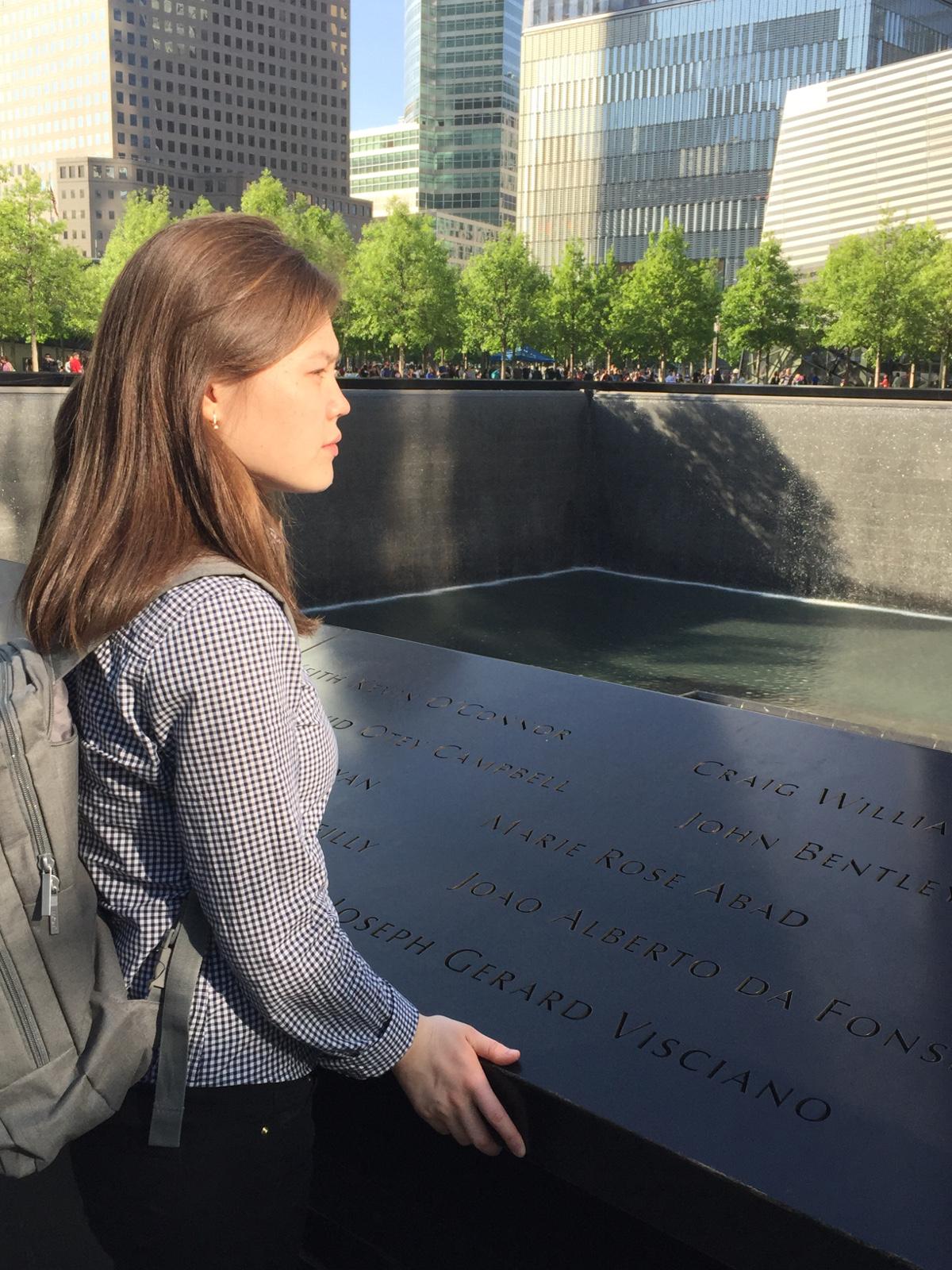 9-11 мемориал