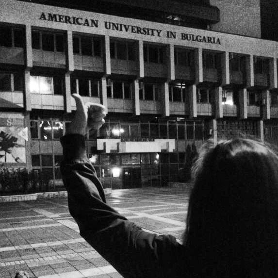 Кампус Американского Университета в Болгарии