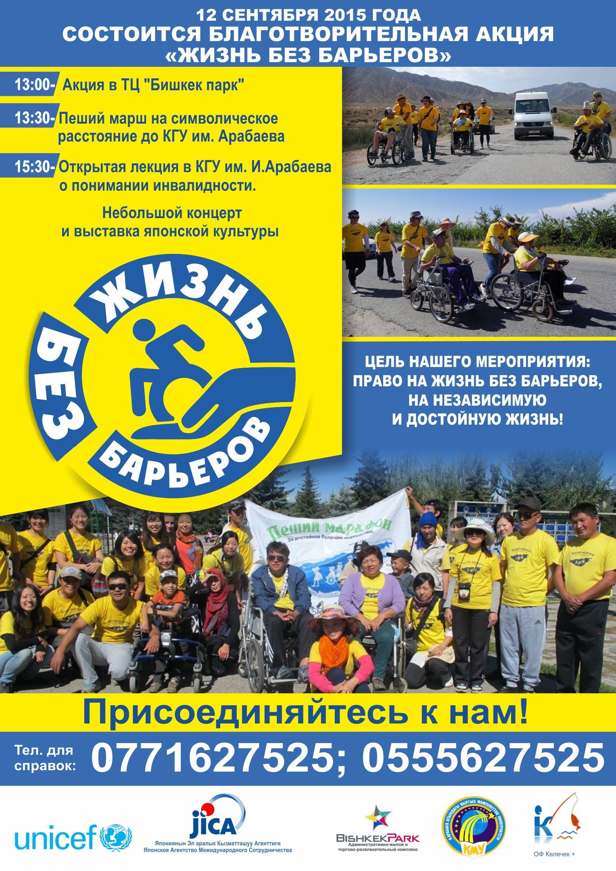 2015-09-06_15-38-41_778170