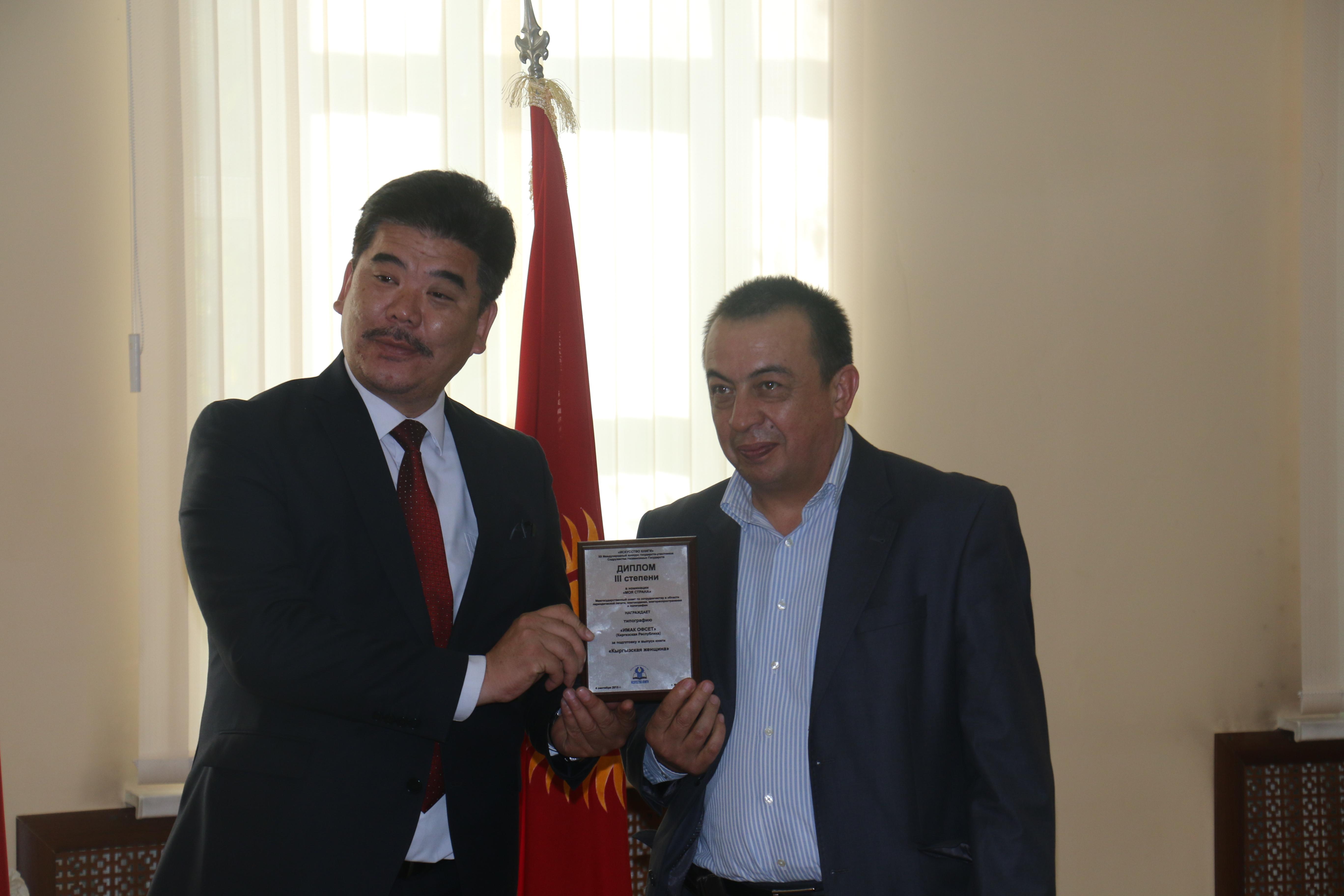 Секс с кыргызской республики