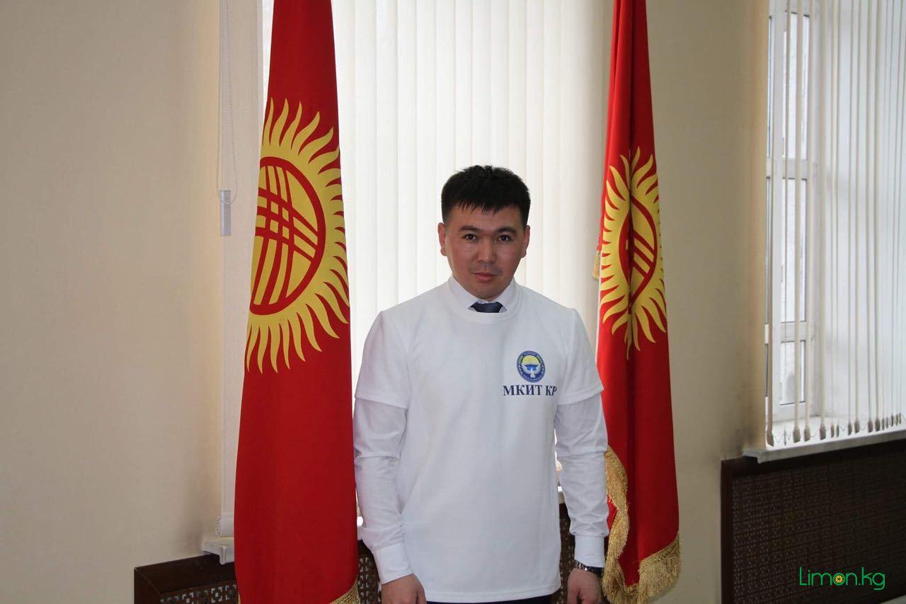 Маратбек Асаналиев