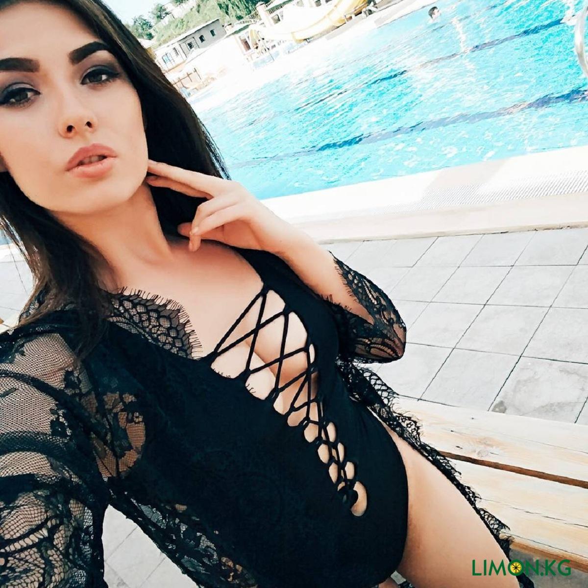 Yana13