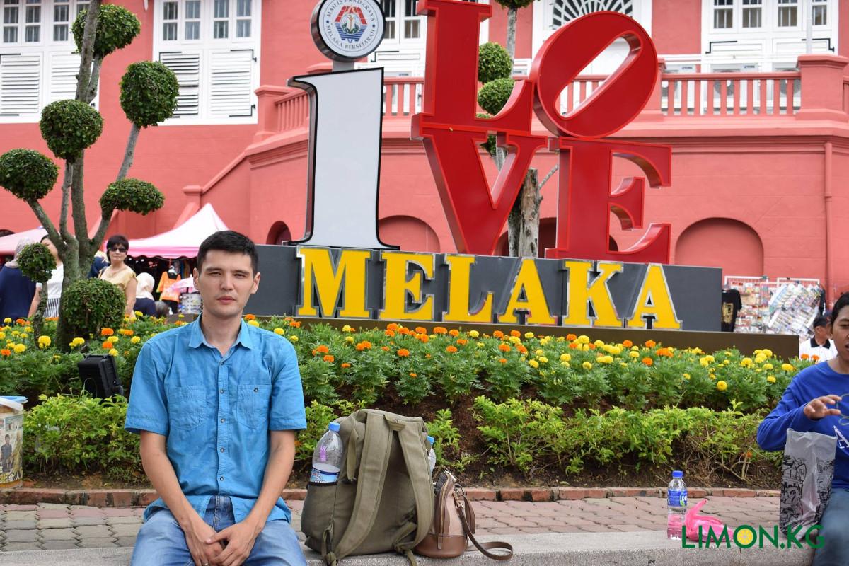Малайзия, Малакка, 2016
