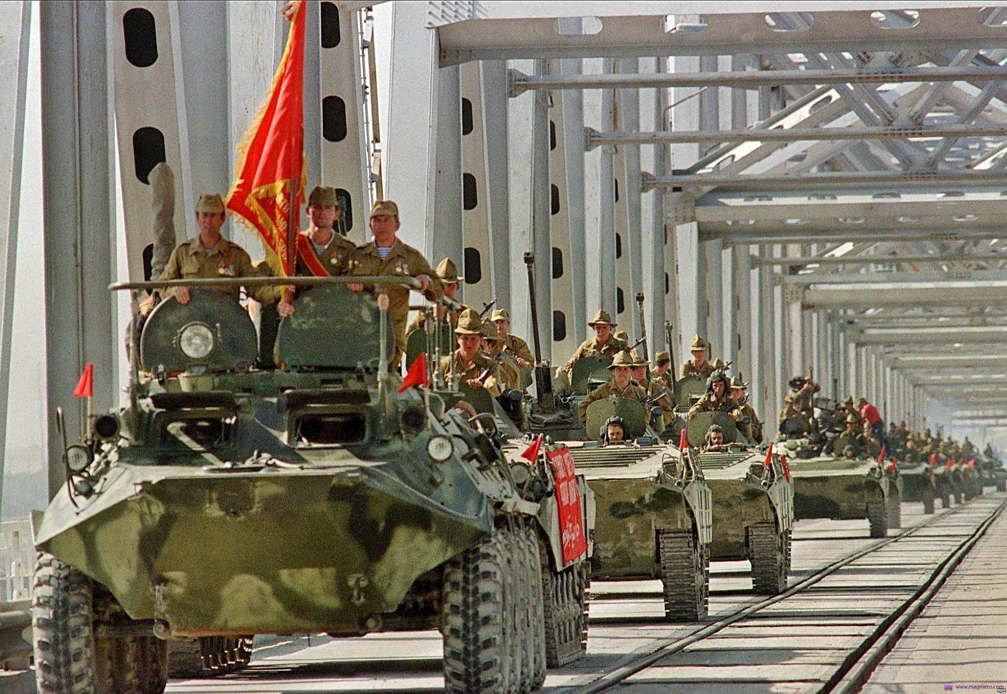 День вывода советских войск из Афганистана