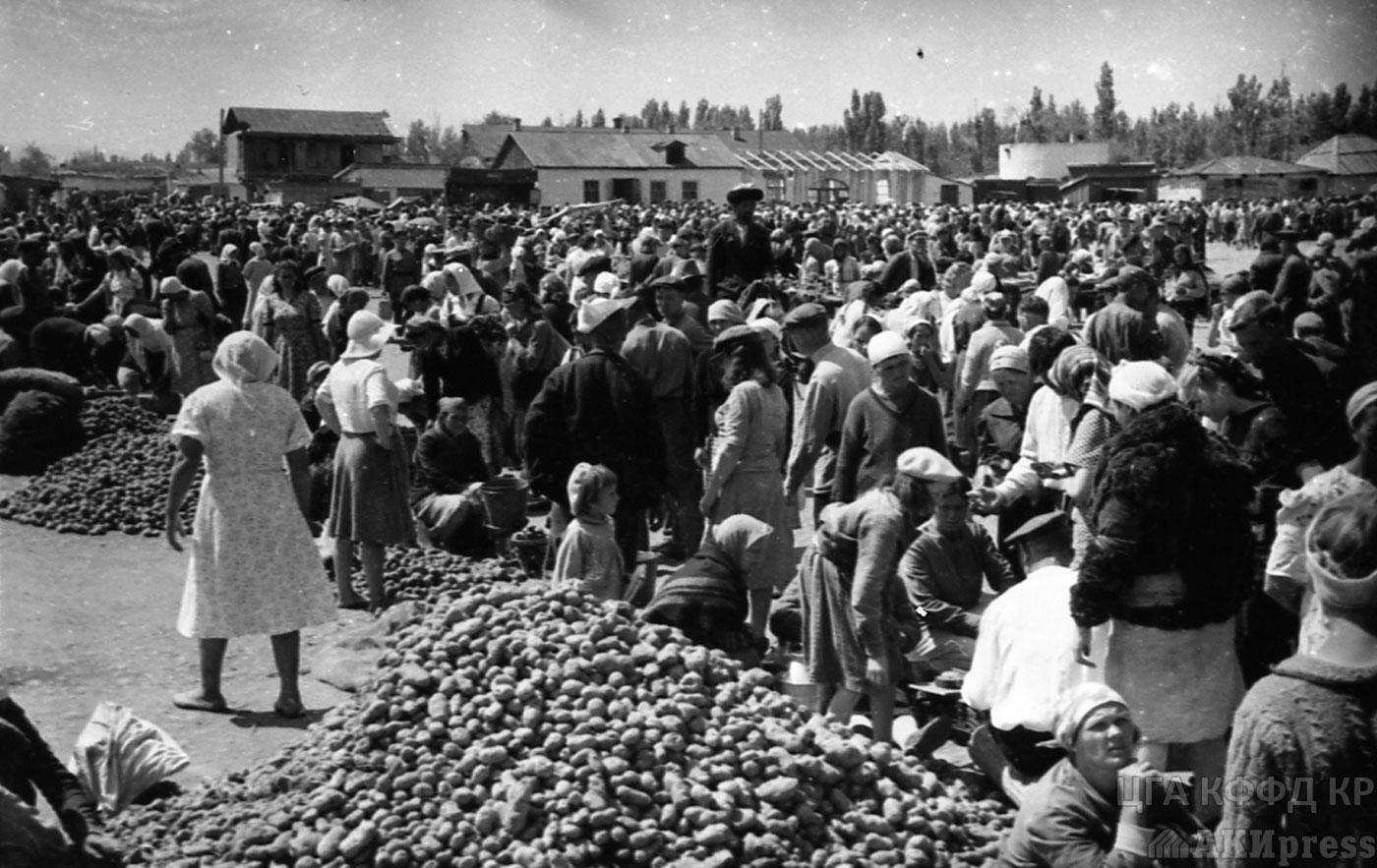 Овощной рынок во Фрунзе