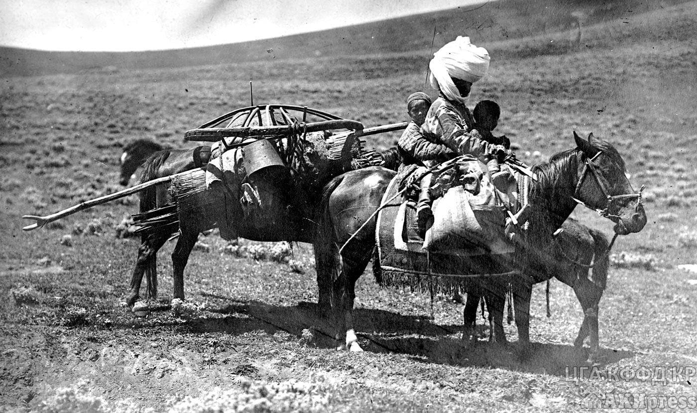 Перекочевка кыргызов в начале XX века / АКИpress / Госархив