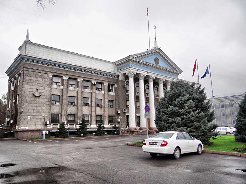Мэрия Бишкека / http://permyakovr.livejournal.com/75001.html