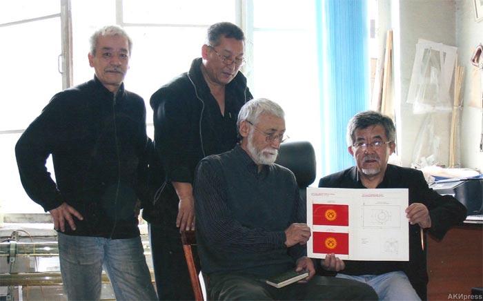 Авторы флага Кыргызстана