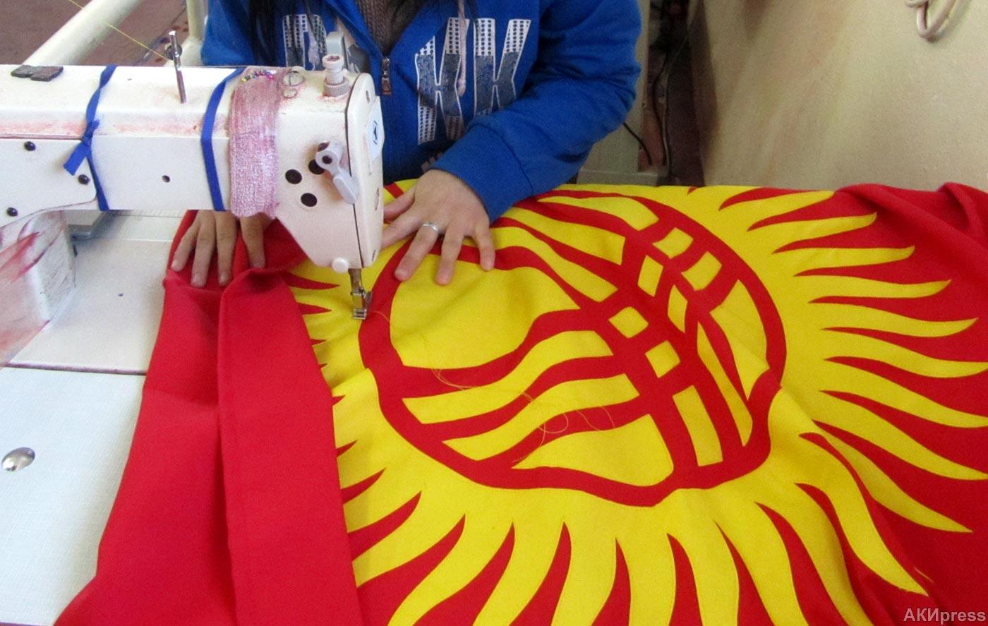 Процесс изготовления флага Кыргызстана