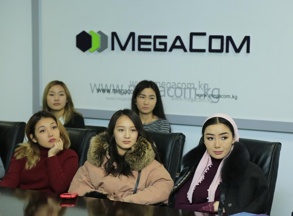 Специалисты MegaCom провели мастер-класс по рекламе для студентов