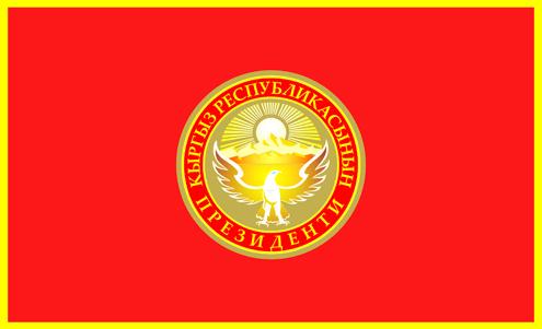 ShtandartPresidentaKG