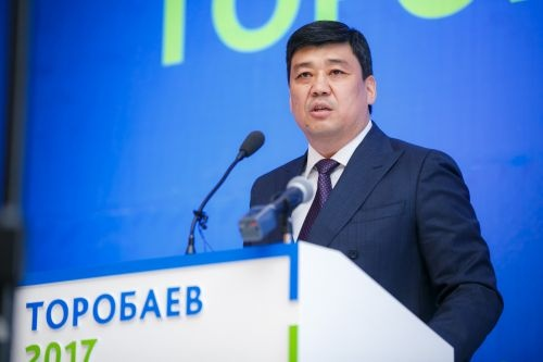Торобаев