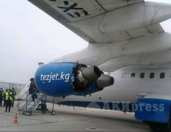 «У самолета отказал левый двигатель» – Подробности аварийной посадки