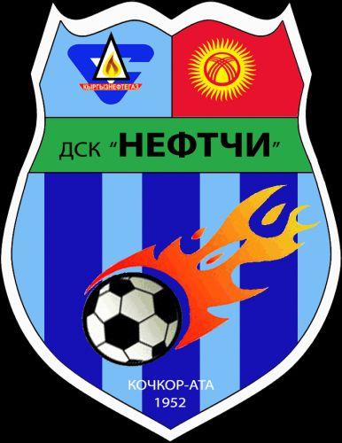 Нефтчи_логотип