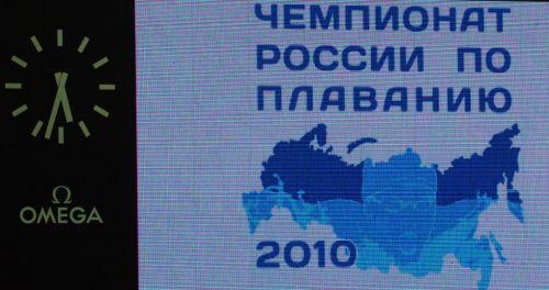 Фото с сайта Всероссийской федерации плавания