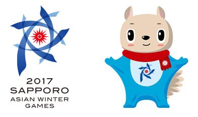 Саппоро 2017