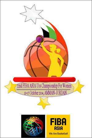 logo-Amman