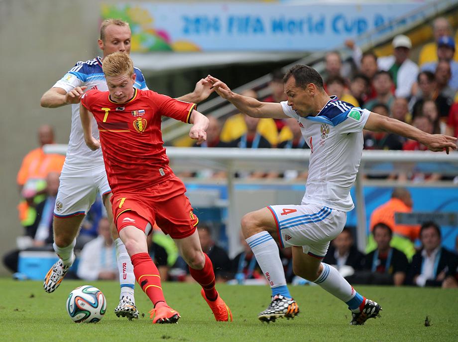 Футбол чемпионат мира россия бельгия видео