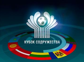 Кубок Содружества1