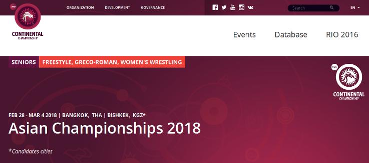 Чемпионат Азии 2018