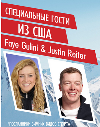 1423281383_winter-sports-envoy_poster